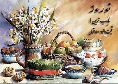 پیشینه عید نوروز ایران باستان