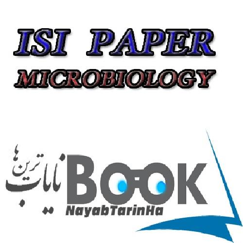 مقاله در خصوص کپسول باکتری